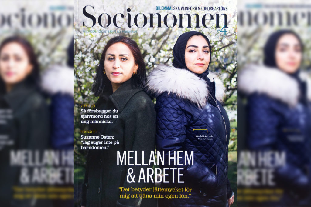 Reportageserie - tidningen Socionomen, Fredrik Rubin